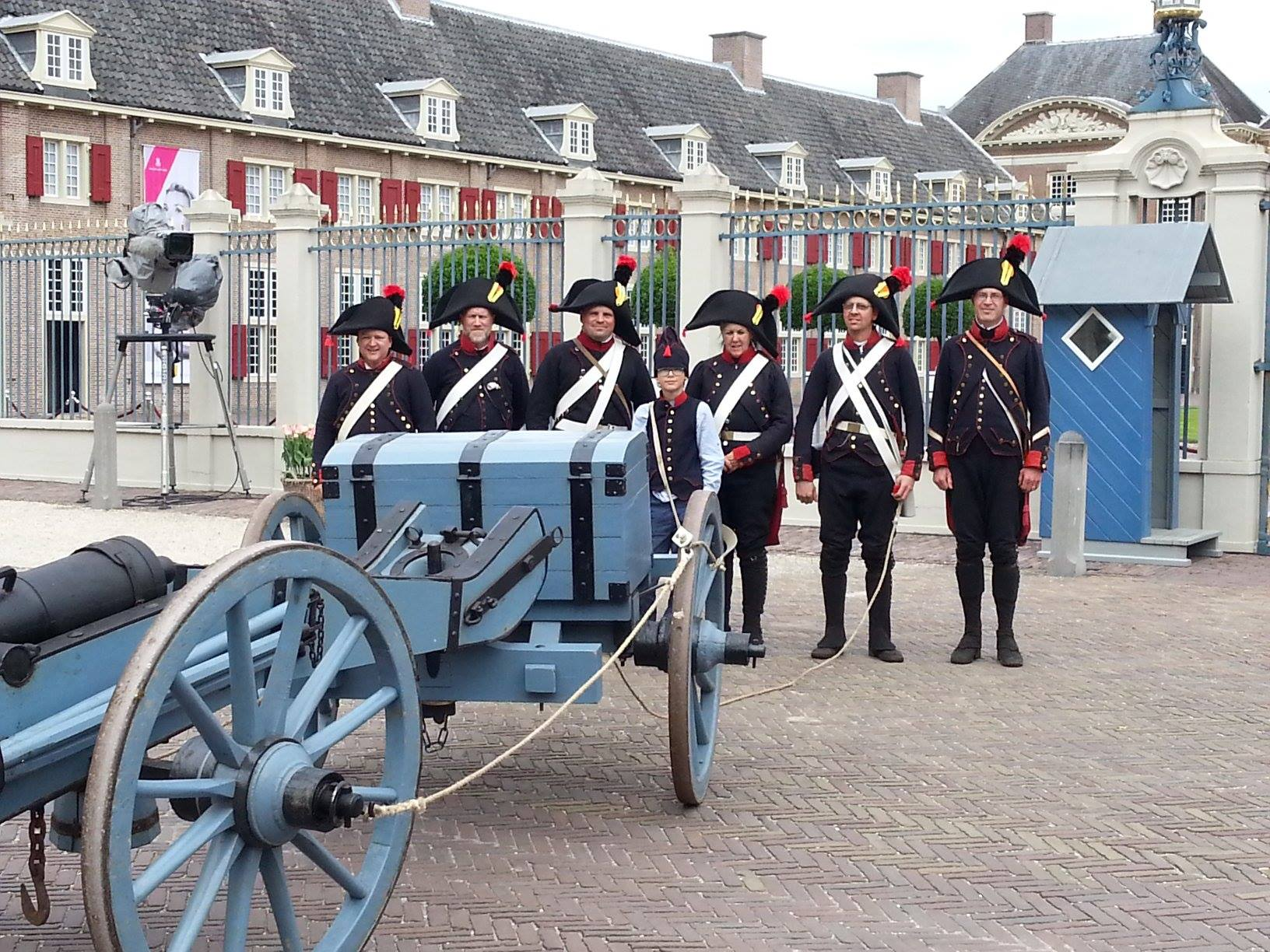 Vereniging Historische Artillerie Maastricht